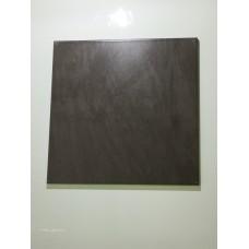 Matang Chocolate 300x300